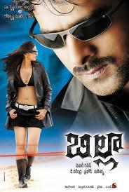 Telugu mp3 songs | indihot. Com.